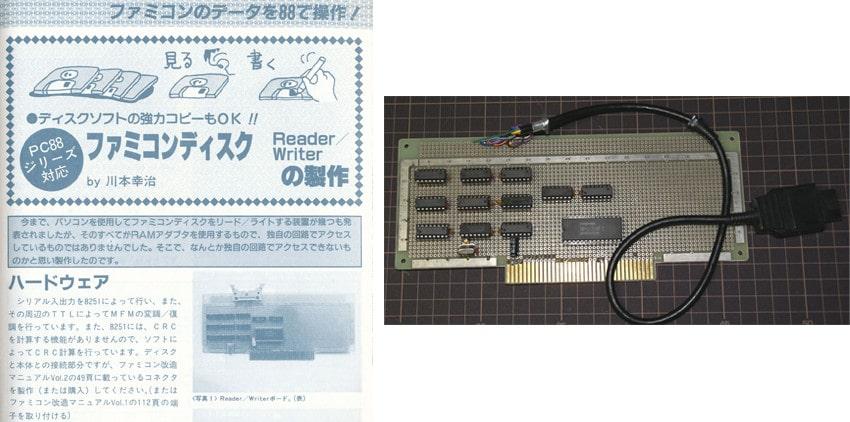 R1-QDcard