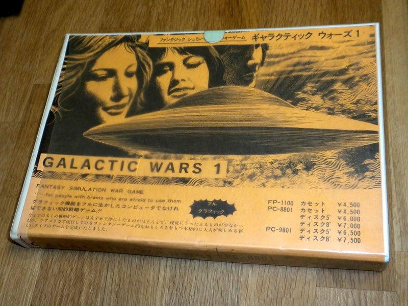Galactic Wars Gamepres