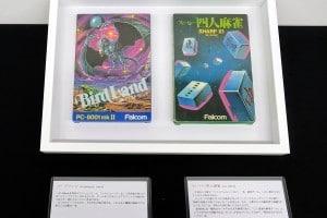 バードランド&スーパー四人麻雀