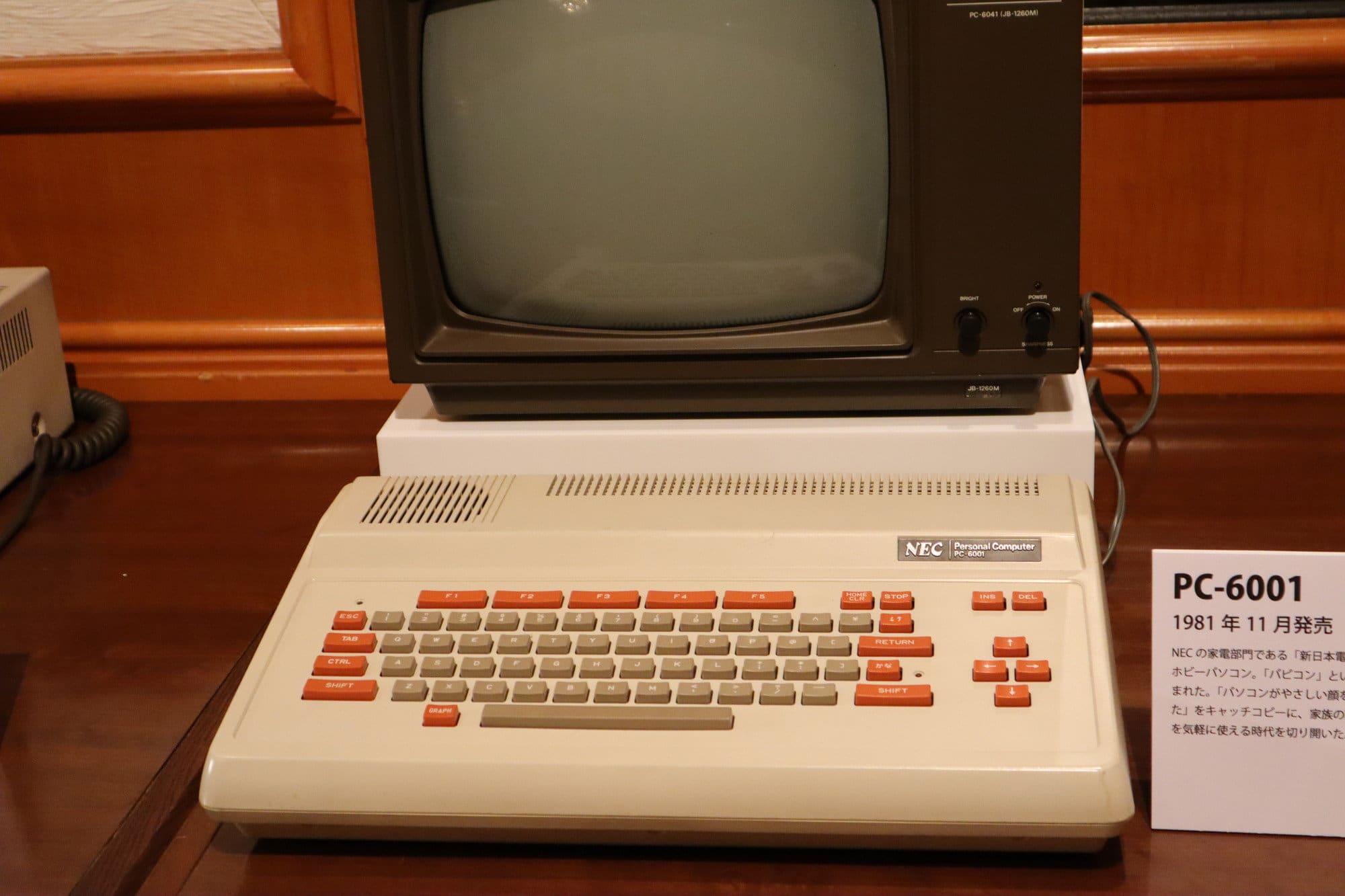 PC-6001