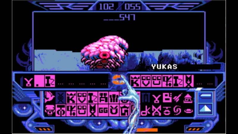 ブラッド船長の箱舟(Atari ST版)1988年